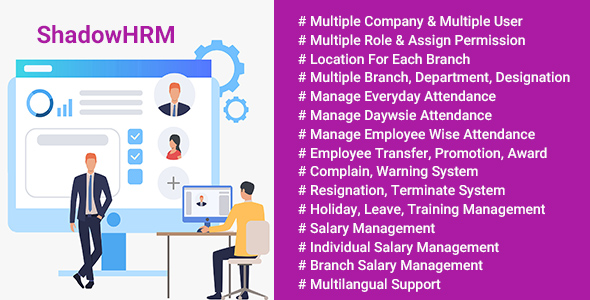 ShadowHRM - Human Resource Management